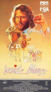 Inside Moves (1980) cover
