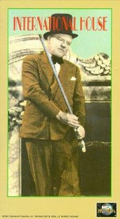 International House (1933) cover