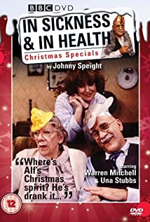 In Sickness and in Health 1985 poster