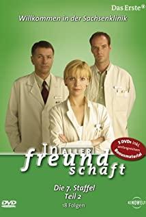 In aller Freundschaft 1998 poster