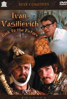 Ivan Vasilevich menyaet professiyu (1973) cover
