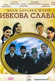Ivkova slava 2005 poster