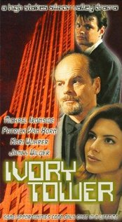 Ivory Tower 1998 poster