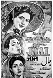 Jaal 1952 poster