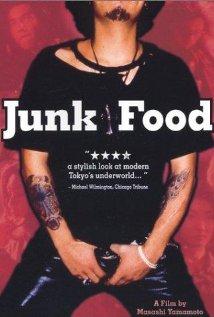 Janku fudo (1997) cover