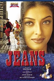 Jeans 1998 poster
