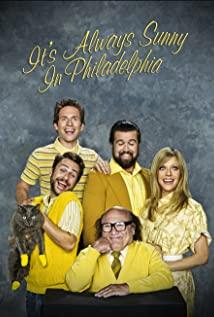 It's Always Sunny in Philadelphia (2005) cover
