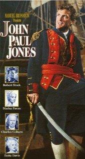 John Paul Jones (1959) cover