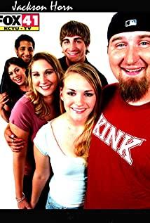 Jackson Horn 2006 poster