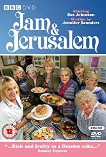 Jam & Jerusalem (2006) cover