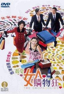 Jui oi nui yun kau muk kong (2006) cover
