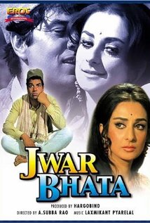Jwar Bhata 1973 poster