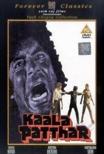 Kaala Patthar (1979) cover
