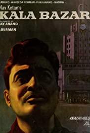 Kala Bazar (1960) cover