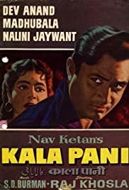 Kalapani (1958) cover