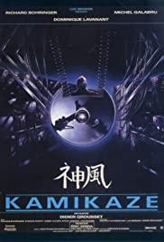 Kamikaze (1986) cover