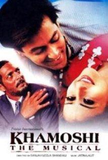 Khamoshi: The Musical (1996) cover