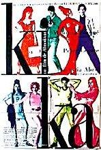 Kika (1993) cover