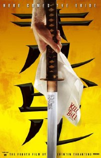 Kill Bill: Vol. 1 (2003) cover