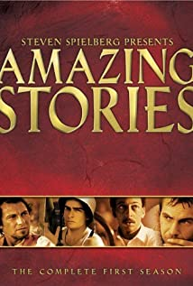 Amazing Stories (1985) cover