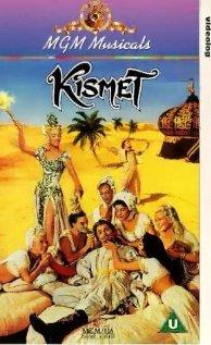 Kismet (1955) cover