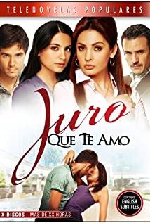 Juro que te amo (2008) cover
