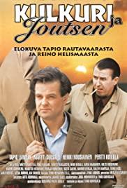 Kulkuri ja joutsen (1999) cover