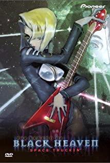 Kacho Oji 1999 poster