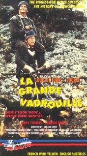 La grande vadrouille (1966) cover