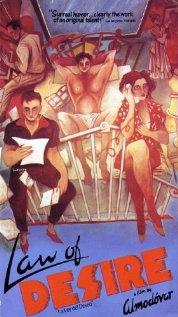 La ley del deseo (1987) cover