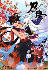 Katanagatari (2010) cover