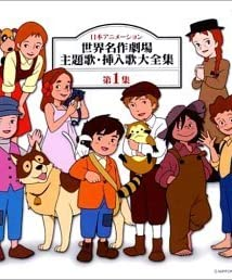 Kazoku Robinson hyôryûki fushigina shima no furône 1981 poster
