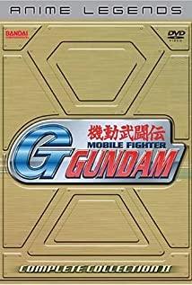 Kidô butôden G Gundam 1994 poster
