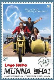 Lage Raho Munna Bhai (2006) cover