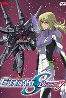 Kidô senshi Gundam Seed Destiny 2004 poster