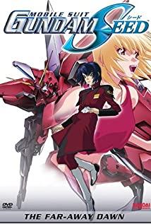 Kidô senshi Gundam Seed 2002 poster