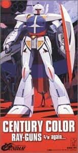 Kidô shin seiki Gundam X (1996) cover