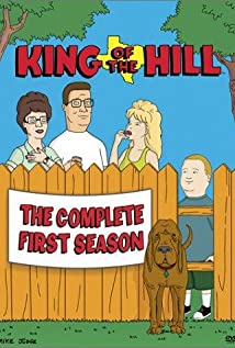 King of the Hill (1997) cover