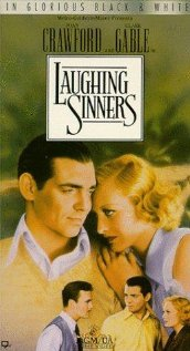 Laughing Sinners (1931) cover