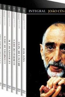 Le bassin de J.W. (1997) cover