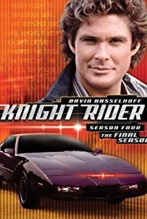 Knight Rider (1982) cover