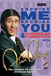 Knowing Me, Knowing You with Alan Partridge (1994) cover