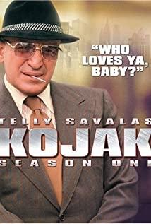 Kojak (1973) cover