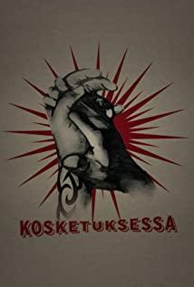 Kosketuksessa (2007) cover