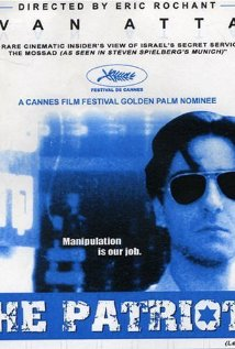 Les patriotes (1994) cover