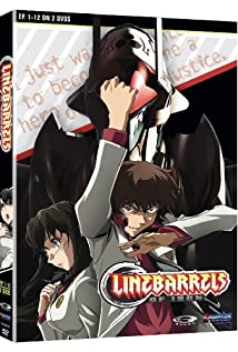 Kurogane no rainbareru (2008) cover
