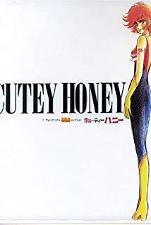 Kyûteî Hanî (1973) cover