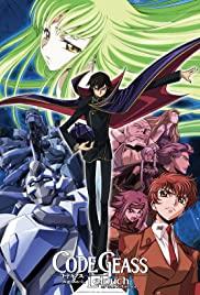 Kôdo giasu: Hangyaku no rurûshu R2 (2008) cover