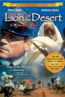 Lion of the Desert (1981) cover