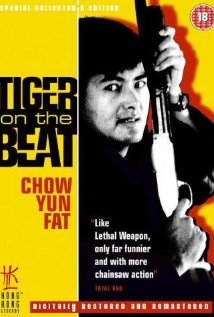 Lo foo chut gang (1988) cover